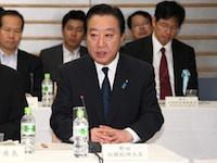 第9回「新しい公共」推進会議-平成24年10月16日(ハイライト)