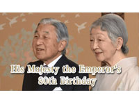 His Majesty the Emperor's 80th Birthday