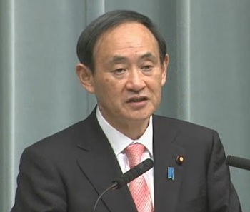 Conference by the Chief Cabinet Secretary(January 7, 2014(AM))