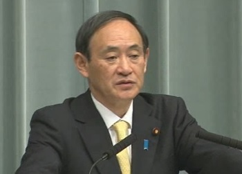 Conference by the Chief Cabinet Secretary(January 8, 2014(AM))