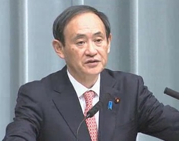 Conference by the Chief Cabinet Secretary(January 10, 2014(AM))