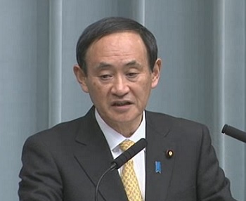 Conference by the Chief Cabinet Secretary(January 14, 2014(AM))