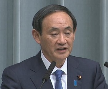 Conference by the Chief Cabinet Secretary(January 15, 2014(AM))