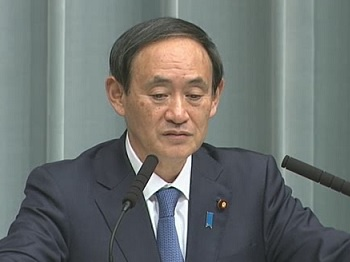 Conference by the Chief Cabinet Secretary(January 15, 2014(PM))