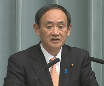 Conference by the Chief Cabinet Secretary(January 16, 2014(AM))