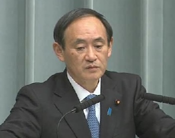 Conference by the Chief Cabinet Secretary(January 17, 2014(PM))