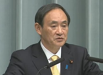 Conference by the Chief Cabinet Secretary(January 20, 2014(AM))