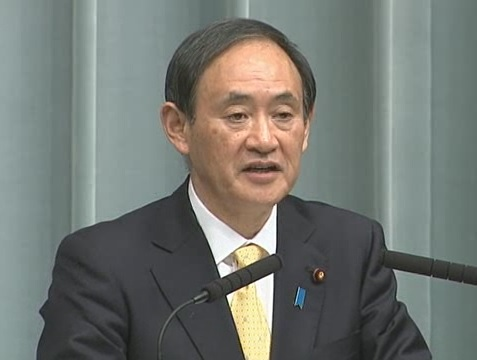 Conference by the Chief Cabinet Secretary(January 20, 2014(PM))