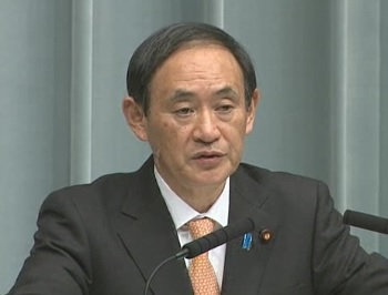 Conference by the Chief Cabinet Secretary(January 22, 2014(AM))