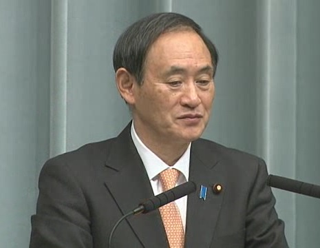 Conference by the Chief Cabinet Secretary(January 22, 2014(PM))