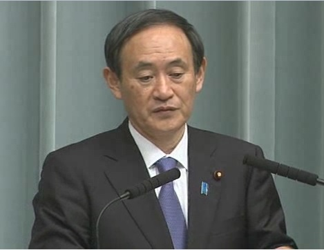 Conference by the Chief Cabinet Secretary(January 23, 2014(PM))