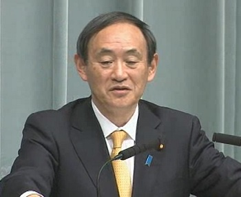 Conference by the Chief Cabinet Secretary(January 27, 2014(AM))
