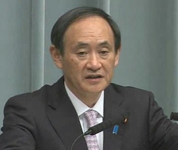 Conference by the Chief Cabinet Secretary(January 28, 2014(AM))