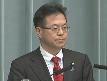 Conference by the Chief Cabinet Secretary(January 29, 2014(PM))