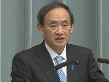 Conference by the Chief Cabinet Secretary(January 31, 2014(AM))