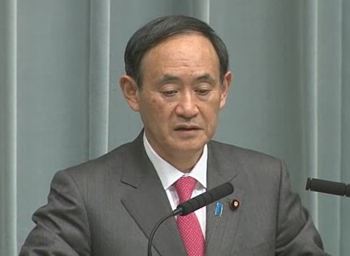 Conference by the Chief Cabinet Secretary(February 3, 2014(PM))