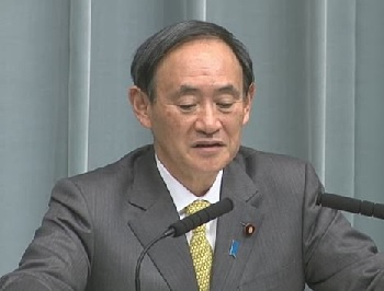 Conference by the Chief Cabinet Secretary(February 12, 2014(PM))