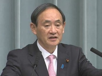 Conference by the Chief Cabinet Secretary(February 18, 2014(AM))