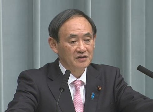Conference by the Chief Cabinet Secretary(February 18, 2014(PM))