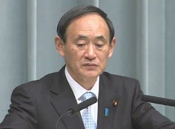 Conference by the Chief Cabinet Secretary(February 19, 2014(AM))