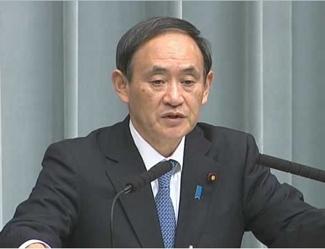 Conference by the Chief Cabinet Secretary(February 21, 2014(PM))