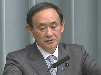 Conference by the Chief Cabinet Secretary(February 24, 2014(AM))