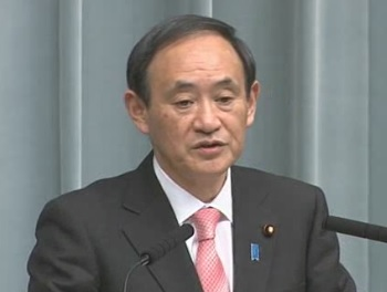 Conference by the Chief Cabinet Secretary(February 25, 2014(AM))