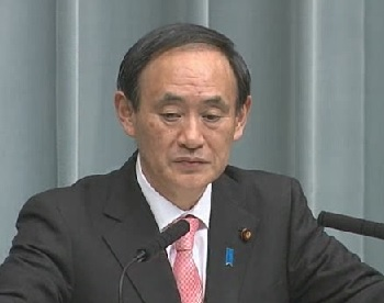 Conference by the Chief Cabinet Secretary(February 25, 2014(PM))