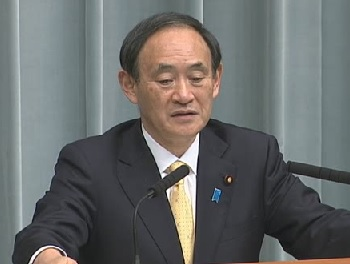 Conference by the Chief Cabinet Secretary(February 27, 2014(PM))