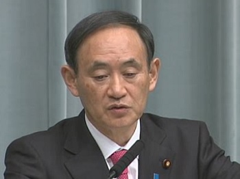 Conference by the Chief Cabinet Secretary(March 3, 2014(AM))