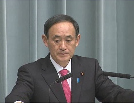 Conference by the Chief Cabinet Secretary(March 3, 2014(PM))