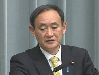 Conference by the Chief Cabinet Secretary(March 5, 2014(AM))