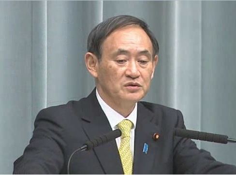 Conference by the Chief Cabinet Secretary(March 5, 2014(PM))