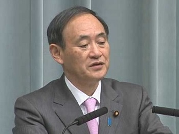 Conference by the Chief Cabinet Secretary(March 6, 2014(AM))