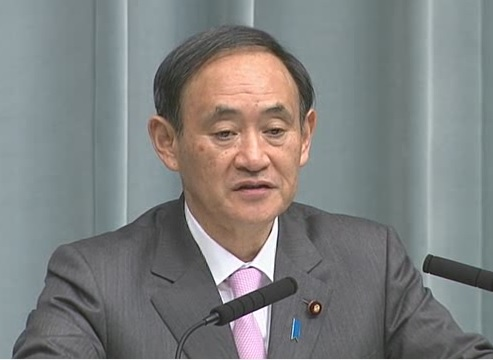Conference by the Chief Cabinet Secretary(March 6, 2014(PM))