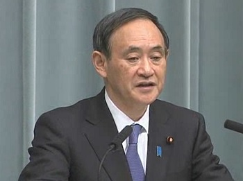 Conference by the Chief Cabinet Secretary(March 11, 2014(AM))