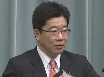 Conference by the Chief Cabinet Secretary(March 12, 2014(AM))