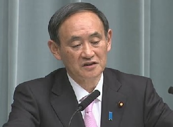 Conference by the Chief Cabinet Secretary(March 12, 2014(PM))