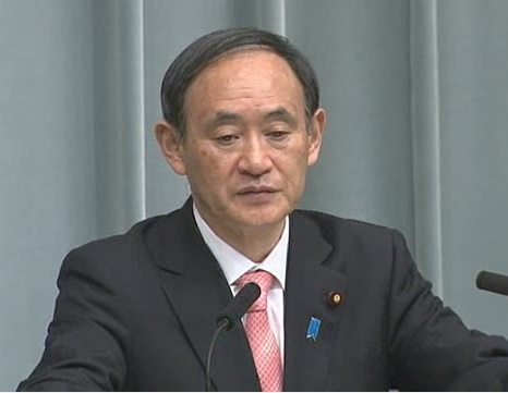 Conference by the Chief Cabinet Secretary(March 17, 2014(PM))