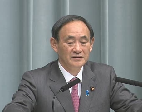 Conference by the Chief Cabinet Secretary(March 18, 2014(PM))