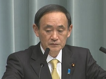 Conference by the Chief Cabinet Secretary(March 24, 2014(PM))