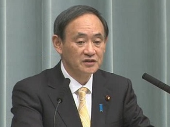 Conference by the Chief Cabinet Secretary(March 26, 2014(AM))