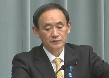 Conference by the Chief Cabinet Secretary(March 28, 2014(PM))