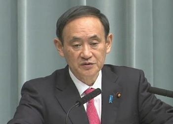 Conference by the Chief Cabinet Secretary(April 1, 2014(AM))