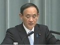 Conference by the Chief Cabinet Secretary(April 2, 2014(PM))