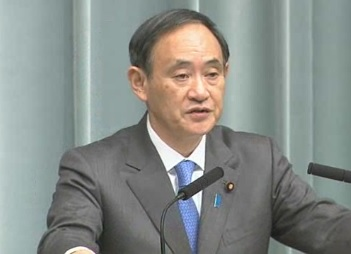 Conference by the Chief Cabinet Secretary(April 4, 2014(AM))