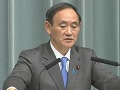 Conference by the Chief Cabinet Secretary(April 4, 2014(PM))