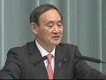 Conference by the Chief Cabinet Secretary(April 7, 2014(AM))