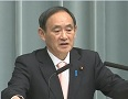 Conference by the Chief Cabinet Secretary(April 8, 2014(AM))