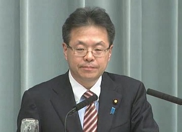 Conference by the Chief Cabinet Secretary(April 9, 2014(AM))